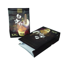 custom print flat bottom black paper pouch kraft coffee bag with valve