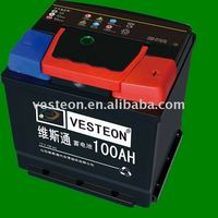 OEM MF car battery SMF70 12V70ah