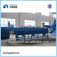 Waste PP PE Film recycling line/plastic film washing line/film washing line