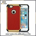 Wholesale price phone case for i phone7 covers