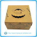 Wholesale Fancy Design Cake Box with Handle, Creative Cake Box Packaging