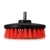 Carpet Drill cleaning brush