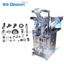 Automatic Metal Parts Counting Bagging Machine With Vibrating Feeder