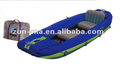 lowest price inflatable boat with paddle for 2 persons