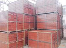applied to manufacture construction wooden formwork