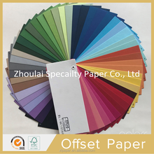 Custom Pantone color Paper 120 gsm to 350 gsm color paper art paper origami