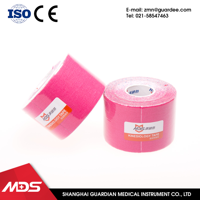 China wholesale skin color sports tape medical