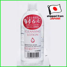 Oil free makeup remover cleansing lotion for sensitive skin