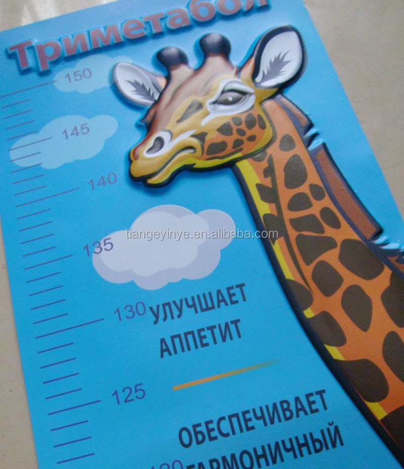 Chirdren Measuring Growth Chart