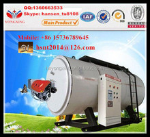 7MW/hr-1.0MPa horizontal auto feed oil fired gas fired hot water boiler with Germany made modulating burner