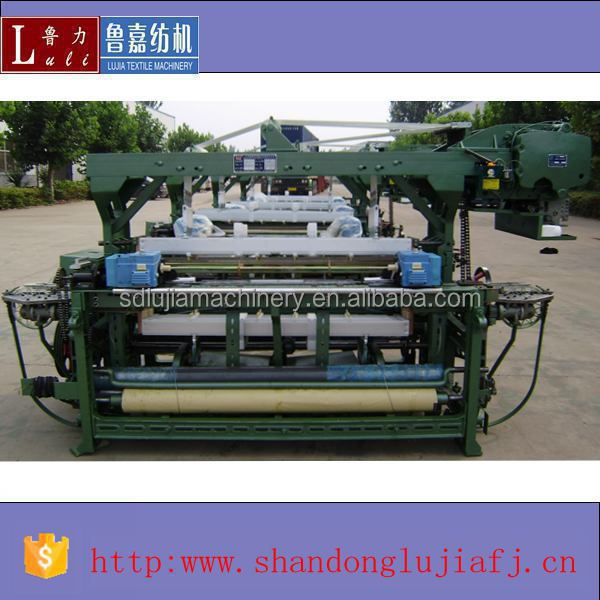GA747-III rapier weaving loom machine