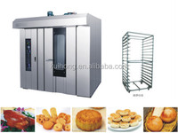 KH-KL-32 shanghai electric/gas/diesel rotary rack oven
