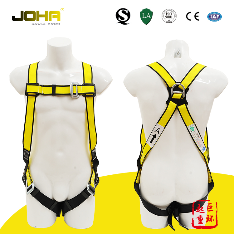 alloy steel D-ring Safety Belt Full Body Safety Harness