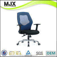 Customized latest mesh chair with adjustable armrest