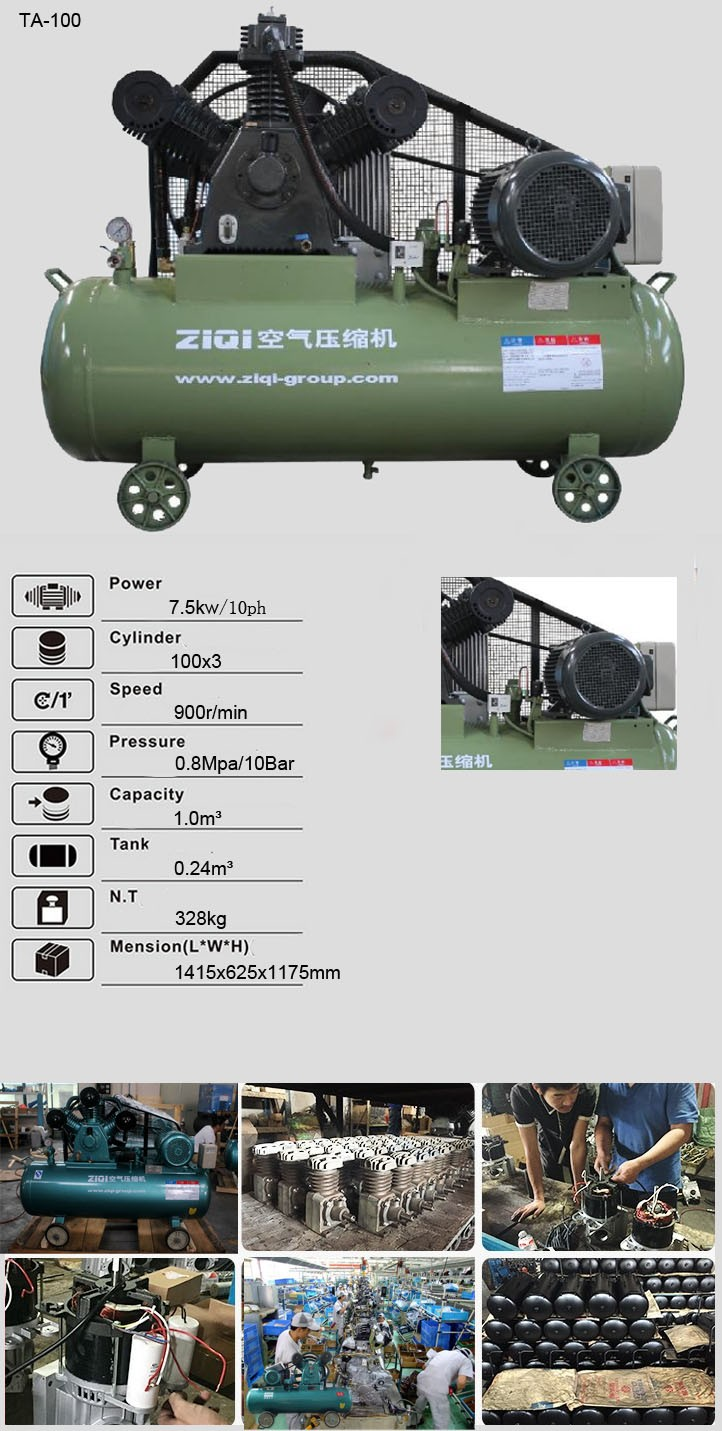 mobile AC power piston air compressor machine