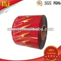 plastic printing scrap metallized film roll
