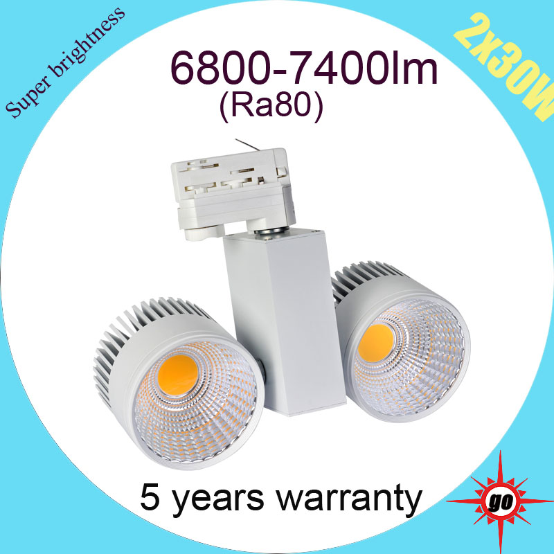 150W Metal Halogen replacement - 7000-7900lm High lumen 2*30W cob led track light