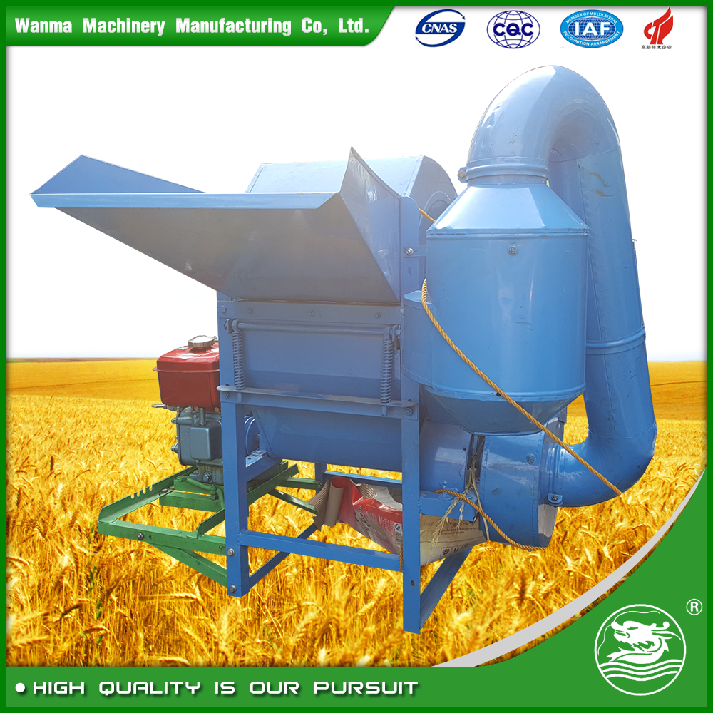 WANMA2846 2017 Hot Sale Mini Rice Thresher