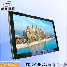 2014 promotional advertising product ultra thin wifi all in one lcd pc monitor