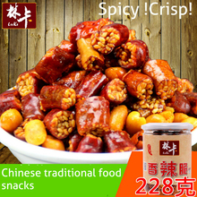 China Famous Dishes Condiments Fried Peanuts with Chili