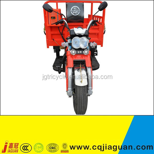 150cc 200cc Chain Drive Rear Axle China Tricycle