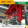 Dongyue AAC BLOCK making machine Winch for aac block production line