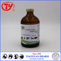 multivitamin liquid vitamin b1 b6 b12 injection for livestock