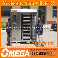 2014 OMEGA commercial coffee machine for bakery OMJ- 4632/R6080 ( manufacturers CE& iso 9001)
