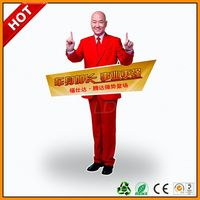 retail cardboard poster display stand ,retail cardboard display standee ,restaurant round tables and chairs