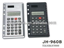 JH960B promotional leather 8 digital 6-ring organizer calculator