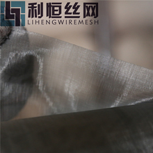 5 Micron Stainless Steel Wire Mesh Cloth Filter Screen