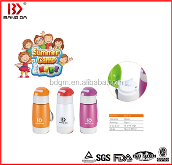 2015 new product for kids,stainless steel vacuum kids bottle,baby flask bottle,kids bottle,BPA free
