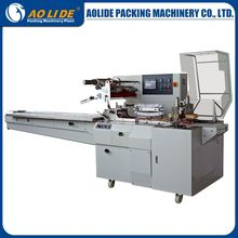 Made in china CE flexible packaging printing machine