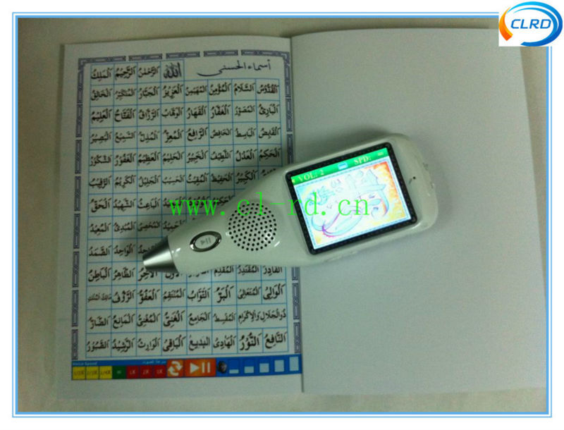 Best Price Quran Digital Quran Read Pen For Muslim M11 LCD Quran Read Pen on alibaba