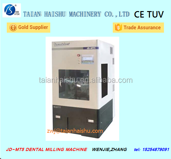 JD-MT5 5 axis cnc milling machine cad cam dental crown milling machine