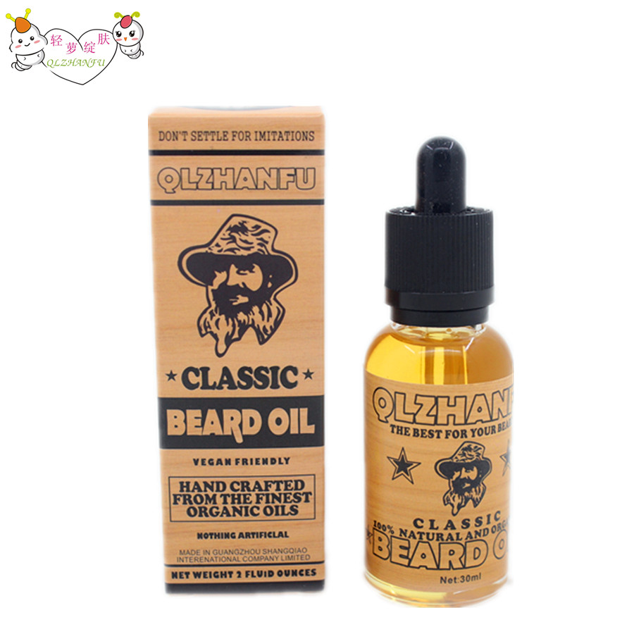 Natural Organic Beard Oil Balsam Wax Hair Loss Conditioner For Fast Beard Growth 30ml Essence Hair Tonic Gentlemen Beard Care