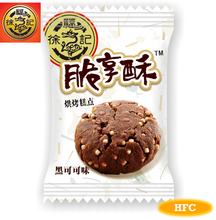 HFC 2676 crisp cookies with black cocoa flavour