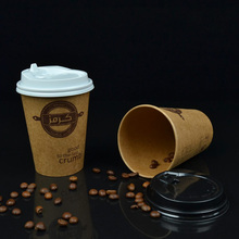 12oz disposable paper cup price
