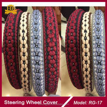 Summer ice silk red car steering wheel cover
