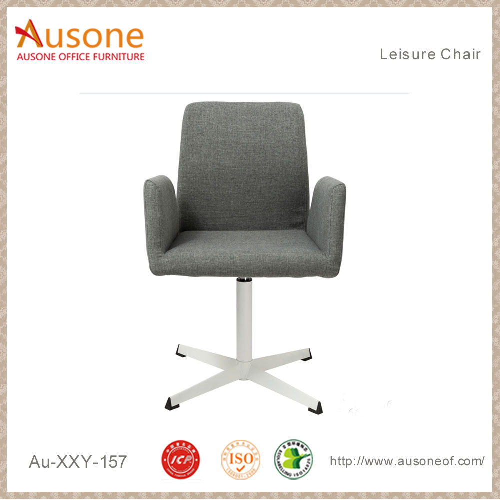 Swivel Living Room Lifting Leisure Chair