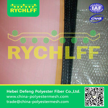 single/multi layer forming fabric