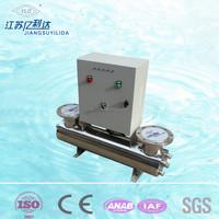 Standard UV sterilization equipment water disinfection treatment