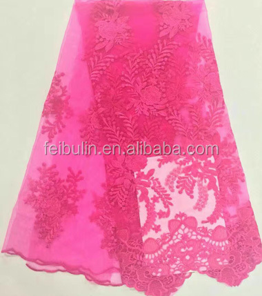 High Quality French Lace Fabric.2017 Latest African net lace fabric with beautiful floral for Women Wedding Dress YL638 FUCHSIA
