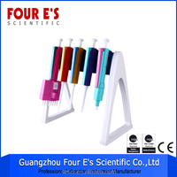 Four E's Scientific High Reputation Medical Lab Equipments Pipette Pump Pipetter