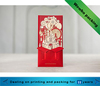 red laser 3d cut decorative indian wedding invitation card with hot stamping