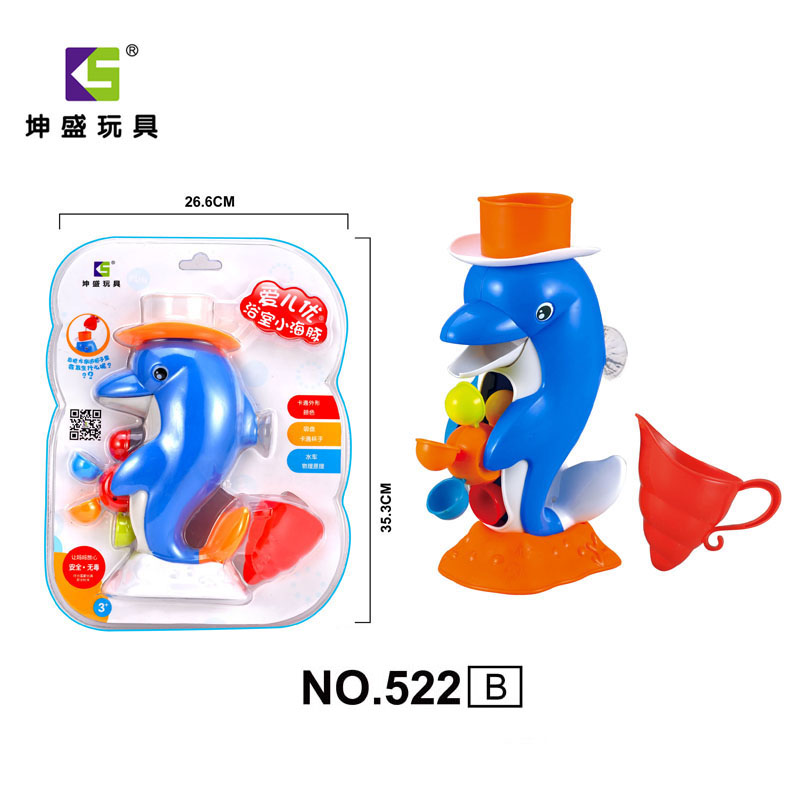 baby summer bath duck toy