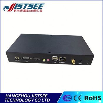 Wireless Remote Control Network Connection convenient management digital signage media player