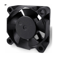 12V DC 25mm x 10mm 5000 to 8000 rpm Brushless Cooling Fan