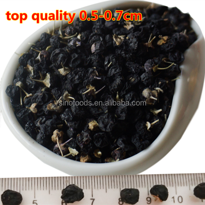 hei gou qi Dried Black Goji Berry Exporter