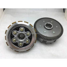 China Chongqing Professional Motorcycle Clutch Assembly Including all Motorcycle Clutch Parts for CG150